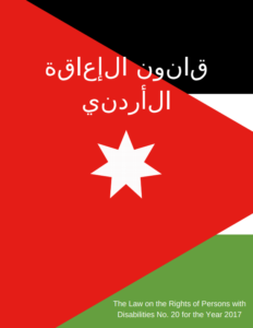 Cover of the Jordanian Disability Law Infographic in Arabic