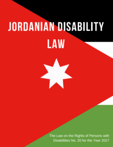 Cover of the Jordanian Disability Law Infographic in English